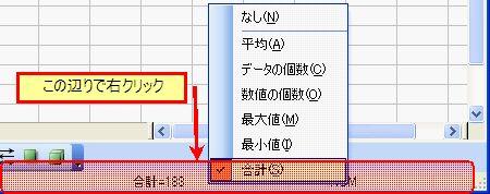 オートカルク_切替.jpg