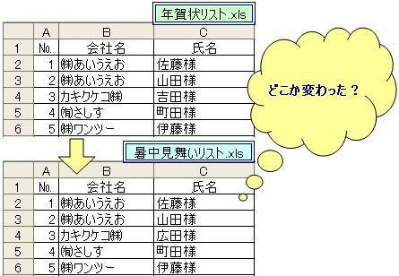 exact_サンプル.jpg