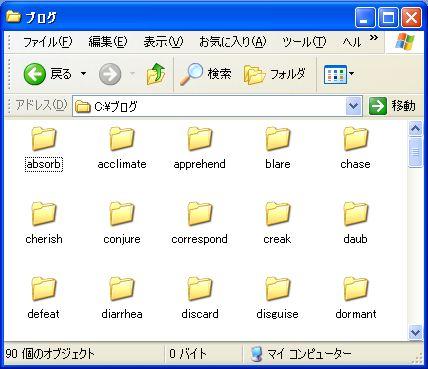 ファイル選択_2.jpg