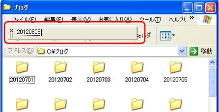ファイル選択_ファイル名入力.jpg