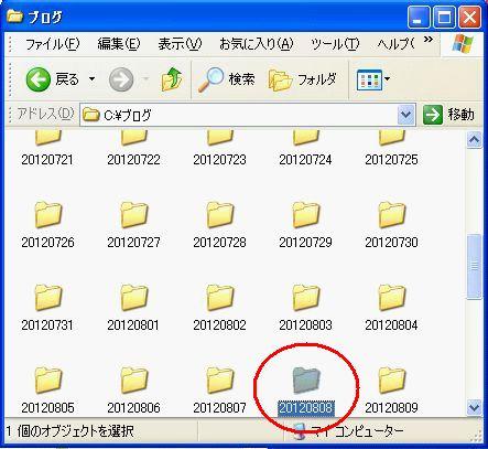 ファイル選択_選択.jpg