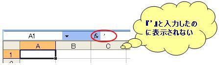 '入力方法_例.jpg