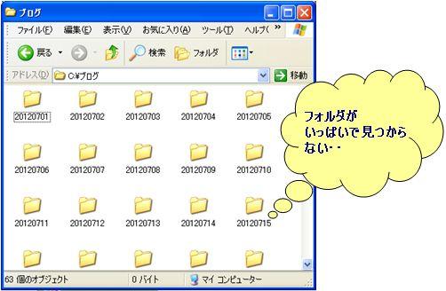 ファイル選択_1.jpg