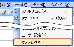 ユーザー設定リスト_ツールバー.jpg