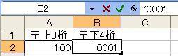 頭0_'.jpg
