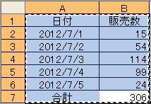 表貼り付け_表コピー.jpg