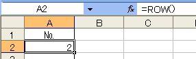 row関数_式1.jpg
