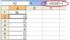 row関数_式2.jpg