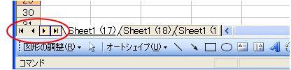シートの選択_基本.jpg