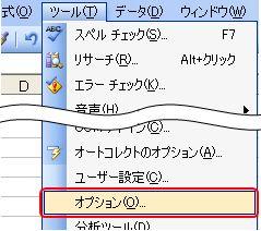 手動計算_ツールバー.jpg