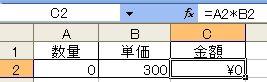 手動計算_結果.jpg