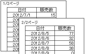 見出し行_結果.jpg