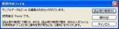 ユーザー名登録_例.jpg